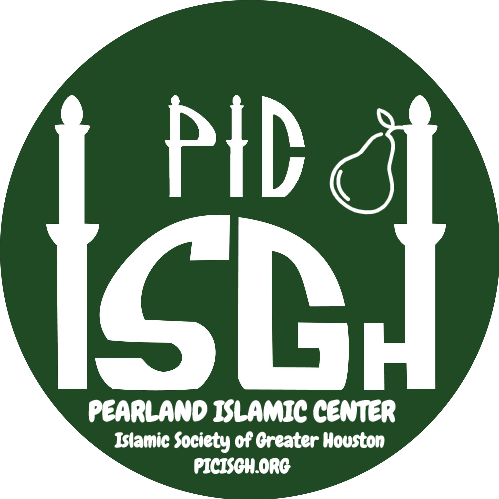Pearland Islamic Center